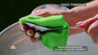 Инновационная тряпка уберет квартиру без моющих средств