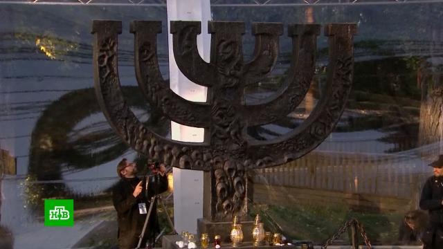 Президент Израиля на церемонии вБабьем Яру упрекнул Украину в«героизации кровавых фигур»