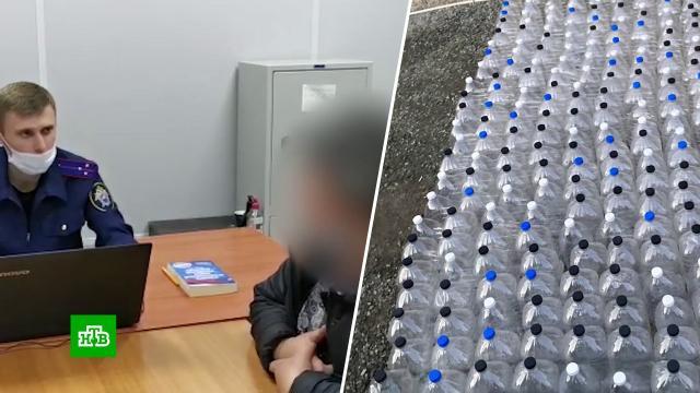 Убивший 17человек алкогольный суррогат разливали вОрске впромышленных масштабах