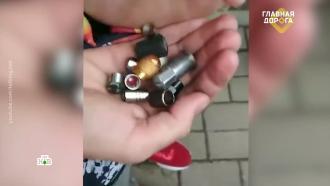 Ради хайпа инаживы: малолетние тиктокеры торгуют ворованными автомобильными колпачками.НТВ.Ru: новости, видео, программы телеканала НТВ