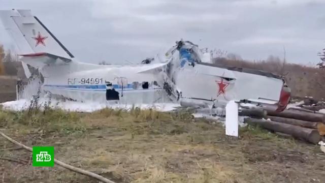 Авиакатастрофа вТатарстане: выжили только сидевшие вхвосте парашютисты