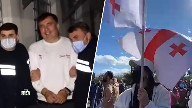 Псевдополитическое шоу: чем обернется арест Саакашвили для Грузии иУкраины.Грузия, Саакашвили, Украина.НТВ.Ru: новости, видео, программы телеканала НТВ