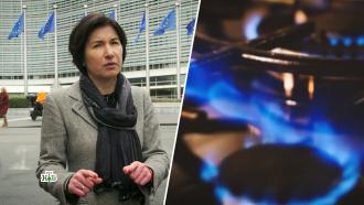 Рост цен на газ ударил по единству Евросоюза.НТВ.Ru: новости, видео, программы телеканала НТВ
