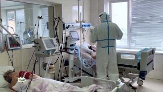 Вреанимациях все больше молодых: врачи призывают ксоблюдению мер ивакцинации для победы над COVID-19.НТВ.Ru: новости, видео, программы телеканала НТВ