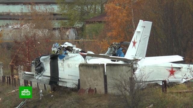 Татарстан исоседние регионы скорбят по погибшим при крушении <nobr>L-410</nobr>