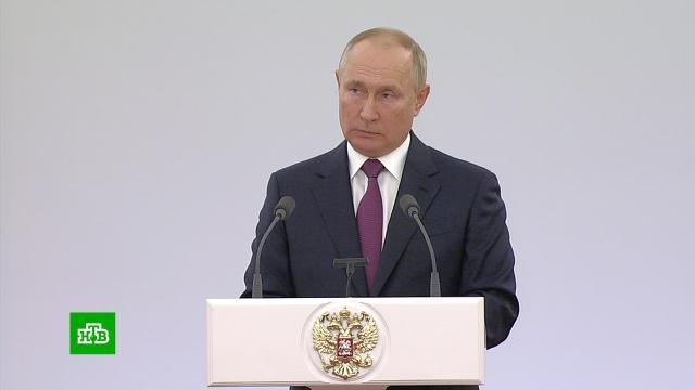 Путин назвал главного врага России.Госдума, Путин, дети и подростки, семья.НТВ.Ru: новости, видео, программы телеканала НТВ