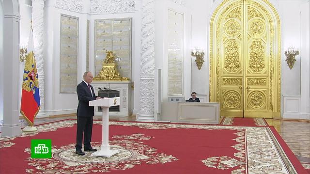 Путин предложил индексировать маткапитал по фактической инфляции.Госдума, Путин, дети и подростки, материнский капитал, семья.НТВ.Ru: новости, видео, программы телеканала НТВ