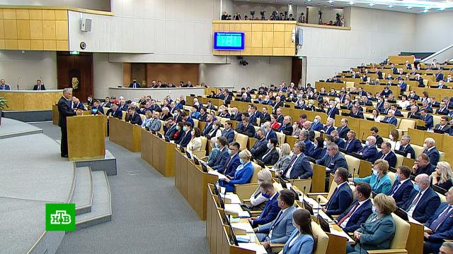 Как прошло первое заседание ГосдумыVIII созыва.Госдума, законодательство, парламенты.НТВ.Ru: новости, видео, программы телеканала НТВ
