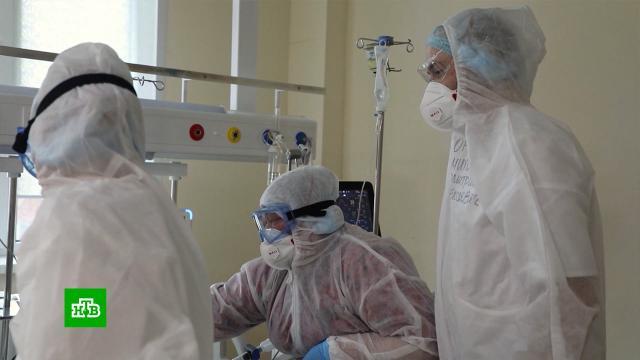 ВРоссии установлен новый максимум суточной смертности от COVID-19.коронавирус, смерть, эпидемия.НТВ.Ru: новости, видео, программы телеканала НТВ