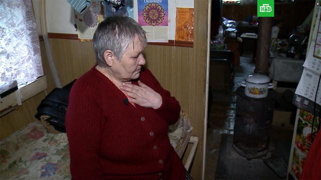 Бастрыкин взял на контроль ситуацию омской пенсионерки, живущей вбочке 35лет.Омск, жилье, кредиты, пенсионеры.НТВ.Ru: новости, видео, программы телеканала НТВ