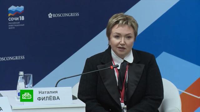 Авиакомпания S7 меняет гендиректора.S7, авиакомпании, назначения и отставки, экономика и бизнес.НТВ.Ru: новости, видео, программы телеканала НТВ