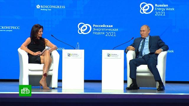 Богатая, процветающая иэкономически сильная: какой Путин видит Россию будущего.Путин, США, доллар, санкции, экономика и бизнес.НТВ.Ru: новости, видео, программы телеканала НТВ