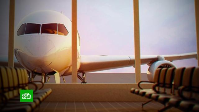 Россия снимает ограничения на полеты вТаиланд ина курорты Египта.авиация, коронавирус.НТВ.Ru: новости, видео, программы телеканала НТВ