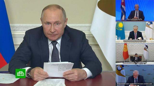 Путин заявил онакопленном Россией опыте развития вусловиях санкций.ЕврАзЭС/ЕАЭС, Путин, санкции.НТВ.Ru: новости, видео, программы телеканала НТВ