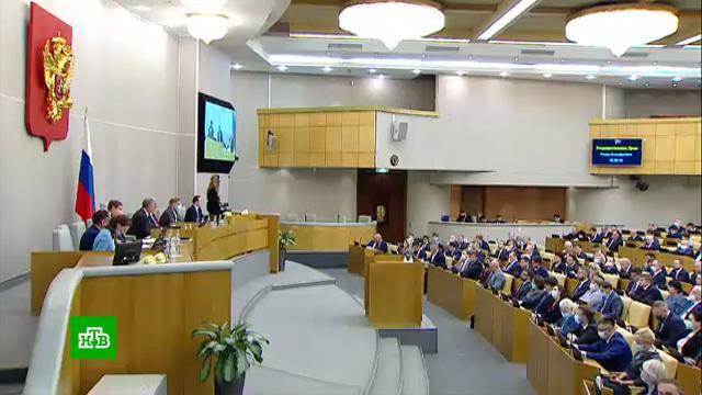 Госдума поддержала запрет на списание соцвыплат за долги.Госдума, законодательство.НТВ.Ru: новости, видео, программы телеканала НТВ