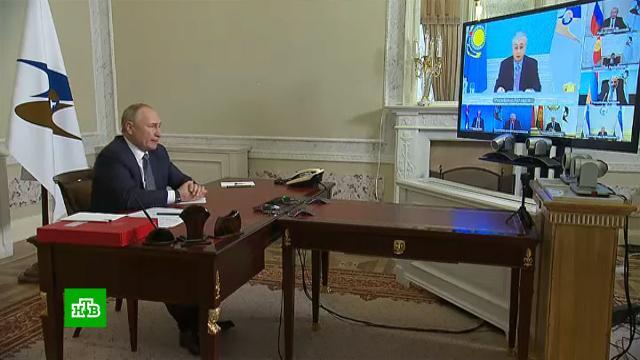 Путин призвал страны ЕАЭС ксплочению на фоне санкций