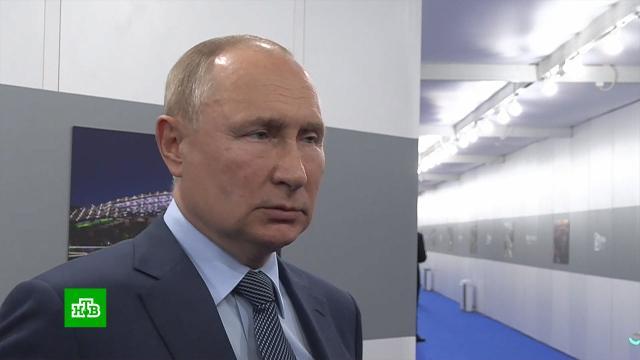 «Пилят сук, на котором сидят»: Путин описал использование доллара как санкционного инструмента.Путин, США, доллар, санкции, экономика и бизнес.НТВ.Ru: новости, видео, программы телеканала НТВ