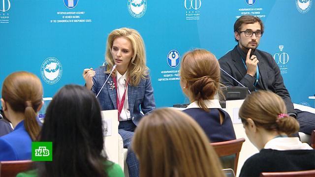 Участники Евразийского женского форума обсудили развивающиеся направления науки.Санкт-Петербург, наука и открытия.НТВ.Ru: новости, видео, программы телеканала НТВ