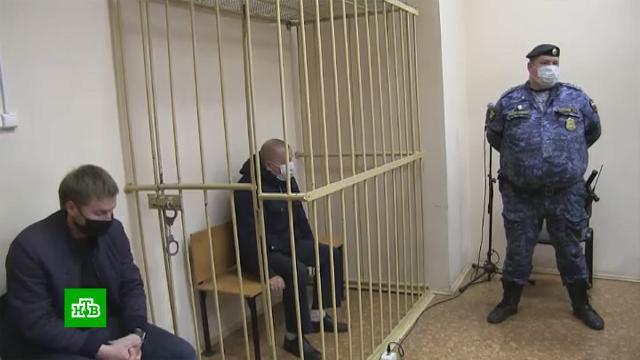 Суд арестовал петербуржца, взявшего кредит на киллера для убийства бывшей жены.Санкт-Петербург, аресты, суды, убийства и покушения.НТВ.Ru: новости, видео, программы телеканала НТВ