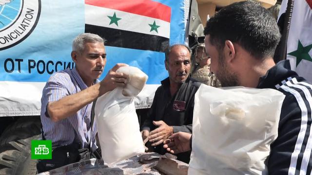 Российские военные доставили продуктовые наборы всирийскую провинцию Дераа
