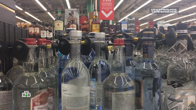 СК: вЕкатеринбурге 18человек насмерть отравились спиртом.Екатеринбург, алкоголь, отравление.НТВ.Ru: новости, видео, программы телеканала НТВ