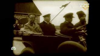 Народ должен видеть царя: почему НиколайII любил машины соткрытым кузовом.НТВ.Ru: новости, видео, программы телеканала НТВ
