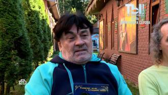 Поздно обратился к врачам: друзья переживают за находящегося в реанимации Серова.НТВ.Ru: новости, видео, программы телеканала НТВ