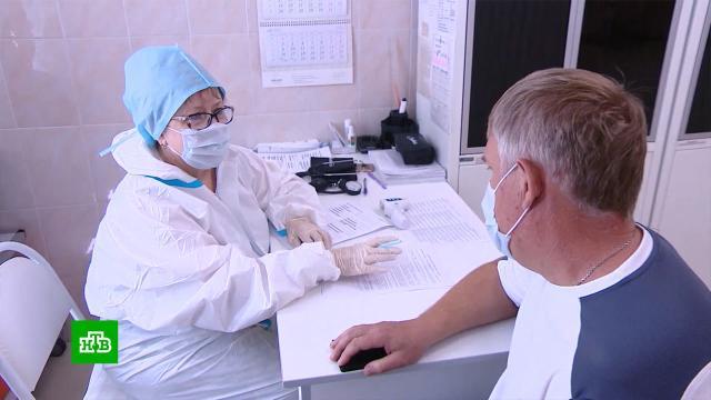 ВРоссии впервые выявили более 34тысяч новых случаев COVID-19.коронавирус, эпидемия.НТВ.Ru: новости, видео, программы телеканала НТВ
