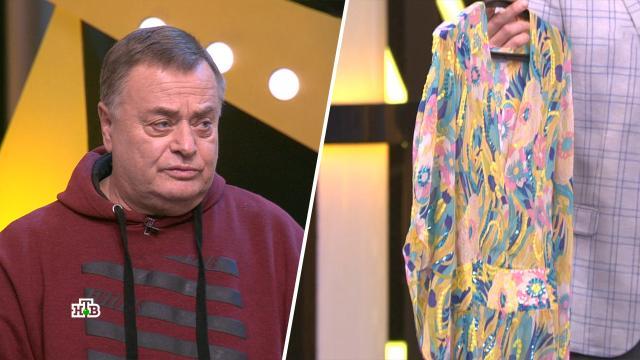Отец Жанны Фриске выставил платье дочери на аукцион.артисты, болезни, здоровье, знаменитости, онкологические заболевания, шоу-бизнес, эксклюзив.НТВ.Ru: новости, видео, программы телеканала НТВ