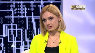 Карина Мишулина рассказала о нежелательной беременности.НТВ.Ru: новости, видео, программы телеканала НТВ