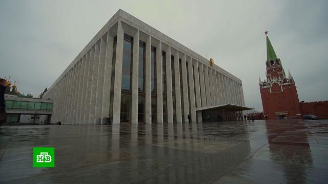 Государственному Кремлёвскому дворцу исполнилось 60 лет.Москва, архитектура, история, памятные даты.НТВ.Ru: новости, видео, программы телеканала НТВ