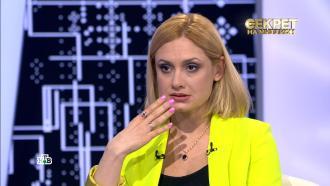 Карина Мишулина— опроблемах со здоровьем иалкоголе после судебных тяжб.НТВ.Ru: новости, видео, программы телеканала НТВ
