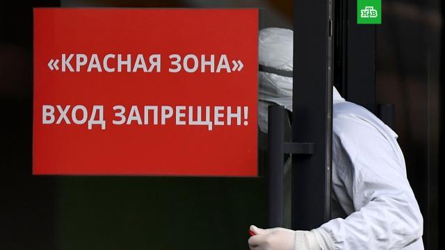 В России впервые выявили более 34 тысяч новых случаев COVID-19.За последние сутки в России выявлено 34 303 новых случая коронавируса (вчера было 33 208). Это максимум за все время пандемии.коронавирус, эпидемия.НТВ.Ru: новости, видео, программы телеканала НТВ
