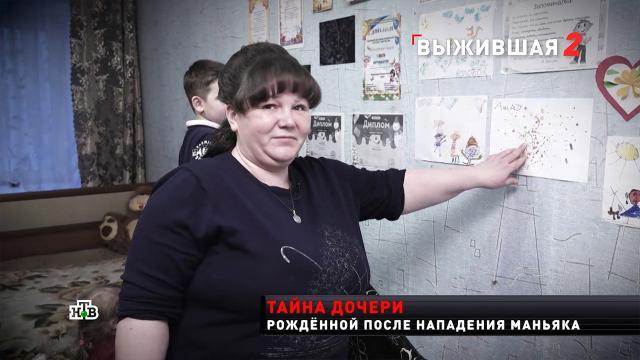 Как сложилась судьба 25-й жертвы битцевского маньяка.Москва, НТВ, маньяки, эксклюзив.НТВ.Ru: новости, видео, программы телеканала НТВ