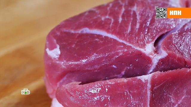 Свиные окорока: мясо каких брендов свежее и сочное.Репортеры программы «НашПотребНадзор» вместе с экспертами выяснили, кто из производителей продает тухлые свиные окорока с антибиотиками, а мясо каких брендов свежее и сочное.еда, мясо, продукты.НТВ.Ru: новости, видео, программы телеканала НТВ