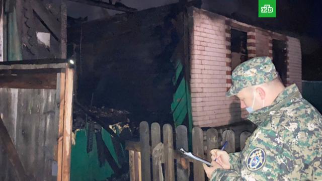 Трое детей погибли при пожаре в Нижегородской области.Тела троих детей обнаружены после пожара в частном доме в поселке Вознесенское Нижегородской области.Нижегородская область, дети и подростки, пожары, смерть.НТВ.Ru: новости, видео, программы телеканала НТВ