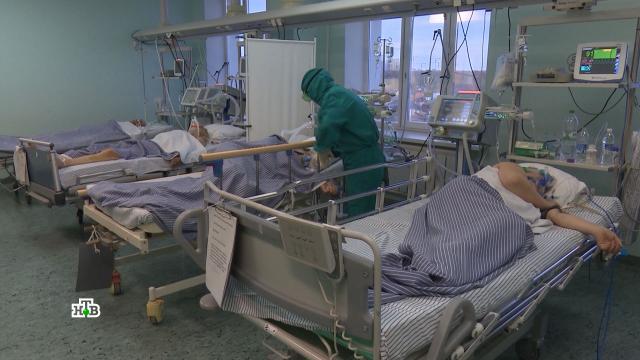 Попавшие вбольницу пациенты сCOVID-19 жалеют об отказе от прививки.коронавирус, эпидемия.НТВ.Ru: новости, видео, программы телеканала НТВ