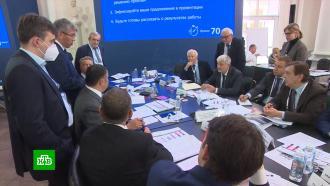Транспортную стратегию России до 2030года рассмотрят на заседании Госсовета.НТВ.Ru: новости, видео, программы телеканала НТВ