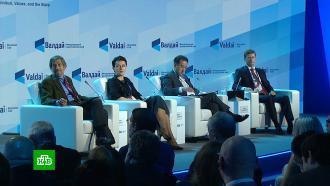 Международный форум «Валдай» стартовал вСочи.НТВ.Ru: новости, видео, программы телеканала НТВ
