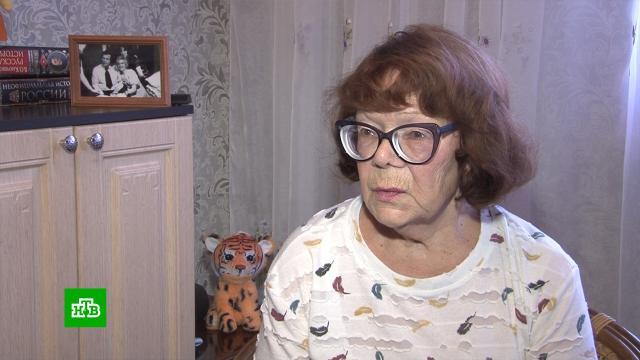 Пенсионерка пытается вернуть себе квартиру, дважды проданную без ее ведома.Краснодар, жилье, мошенничество, недвижимость, расследование, суды.НТВ.Ru: новости, видео, программы телеканала НТВ