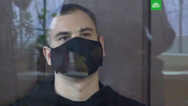 Экс-полицейский, насмерть сбивший девушку на Кубани, получил 6 лет колонии.ДТП, приговоры, суды.НТВ.Ru: новости, видео, программы телеканала НТВ