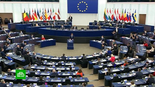 Глава Еврокомиссии осудила решение Конституционного суда Польши о европейских законах.Европейский союз, Польша.НТВ.Ru: новости, видео, программы телеканала НТВ