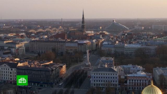 Латвия готовится кчетырехнедельному локдауну.Латвия, карантин, коронавирус, прививки.НТВ.Ru: новости, видео, программы телеканала НТВ