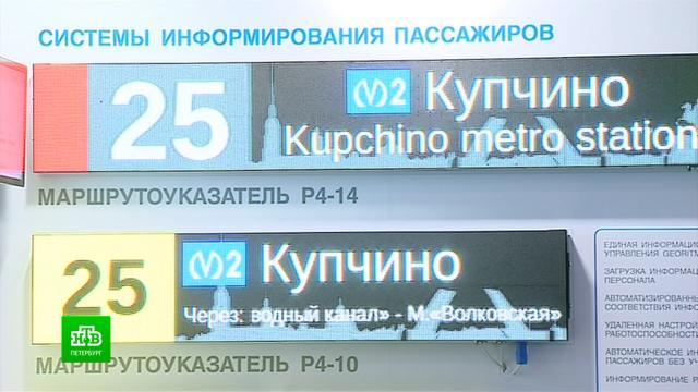 В Петербурге демонстрируют транспортные технологии будущего.Санкт-Петербург, общественный транспорт, технологии.НТВ.Ru: новости, видео, программы телеканала НТВ