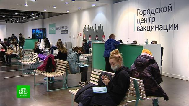 Петербуржцы ринулись вакцинироваться ради QR-кодов.Санкт-Петербург, коронавирус, прививки, эпидемия.НТВ.Ru: новости, видео, программы телеканала НТВ
