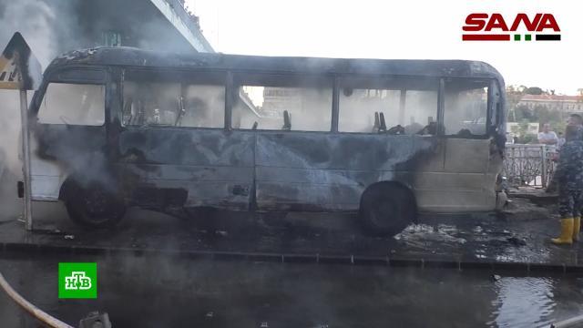 При взрыве автобуса вСирии погибли 14военнослужащих.Сирия, армии мира, взрывы, терроризм.НТВ.Ru: новости, видео, программы телеканала НТВ