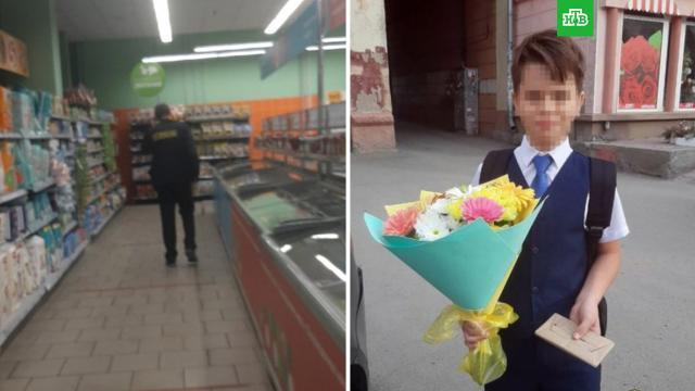 Охранник «Пятерочки» сломал позвоночник 13-летнему школьнику.В Новосибирске охранник магазина «Пятерочка» заподозрил 13-летнего подростка в краже и сломал ему позвоночник.Новосибирск, дети и подростки, магазины.НТВ.Ru: новости, видео, программы телеканала НТВ