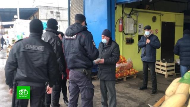 На петербургской овощебазе нашли десятки нелегальных мигрантов.Санкт-Петербург, мигранты, полиция, ярмарки и рынки.НТВ.Ru: новости, видео, программы телеканала НТВ