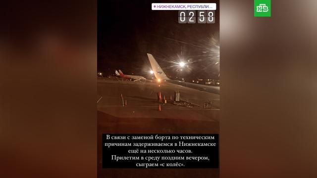 Самолет с хоккеистами «Амура» вернулся в аэропорт из-за разгерметизации.Boeing 737–800 авиакомпании «Якутия», летевший в Хабаровск, пришлось вернуть в аэропорт вылета.Татарстан, авиационные катастрофы и происшествия, хоккей.НТВ.Ru: новости, видео, программы телеканала НТВ