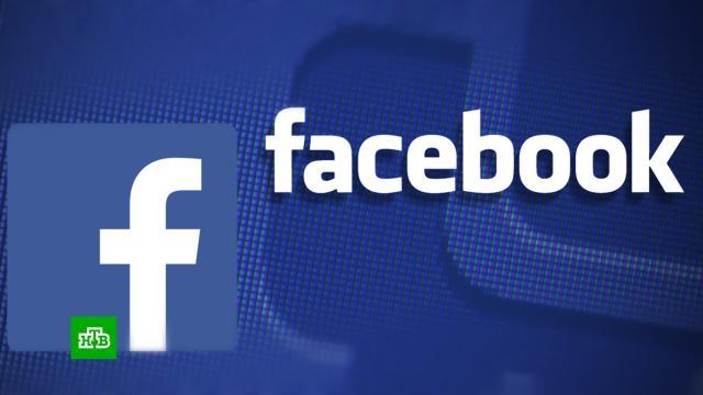 СМИ: компания Facebook планирует сменить название.Facebook, соцсети.НТВ.Ru: новости, видео, программы телеканала НТВ